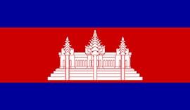 กัมพูชาธง